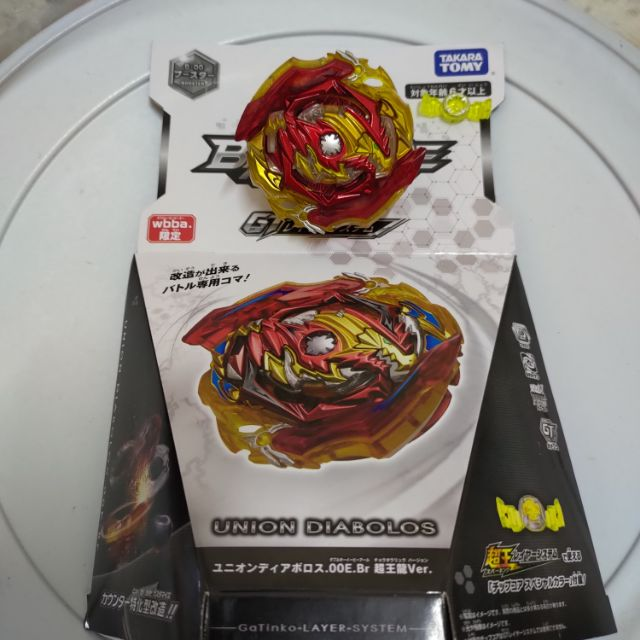 Takara Tomy Beyblade Burst・B-00・Union Diabolos・00E・Br・Super King Dragon・ New