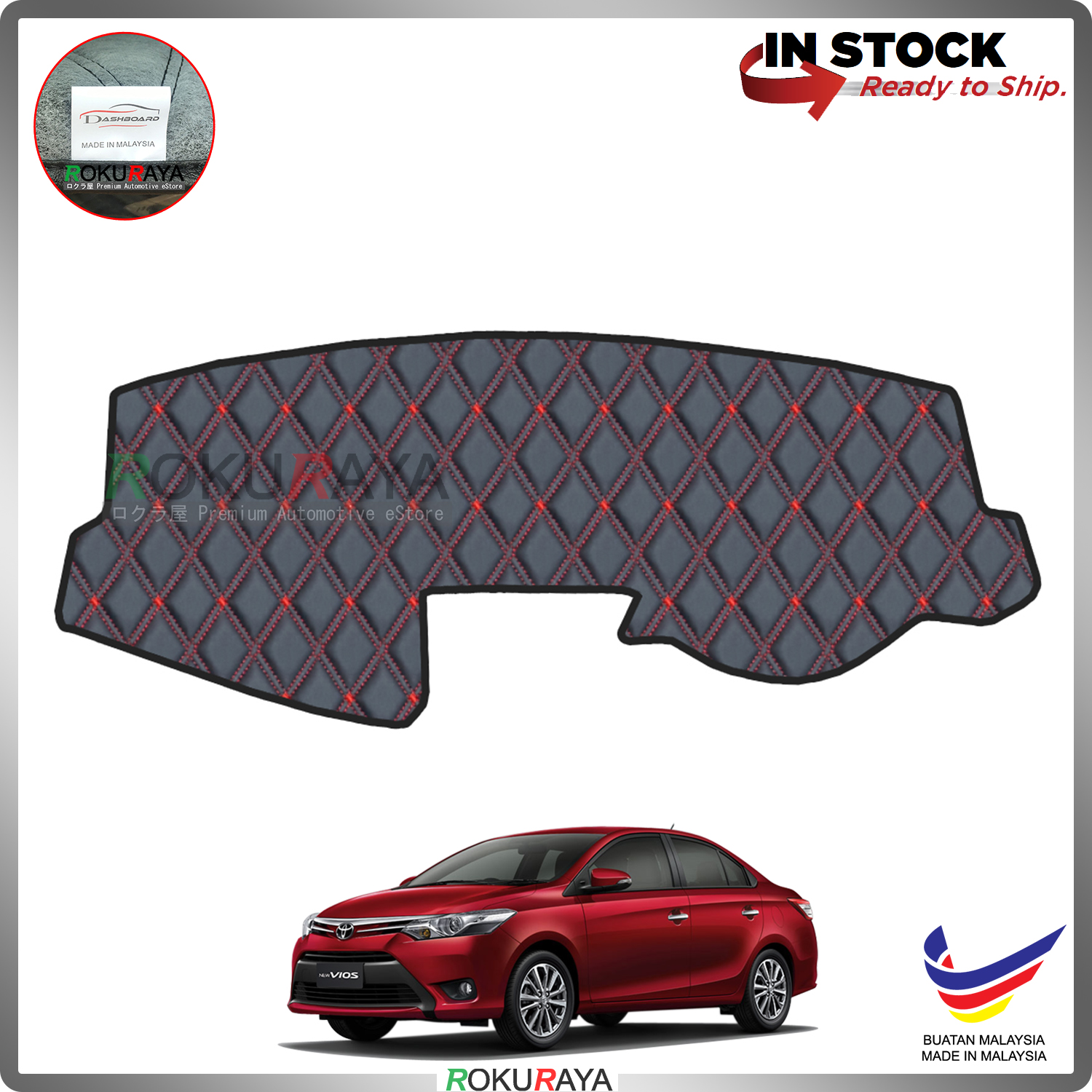 Toyota Vios XP150 (3rd Gen) 2013-2018 RR Malaysia Custom Fit Dashboard Cover (RED LINE)