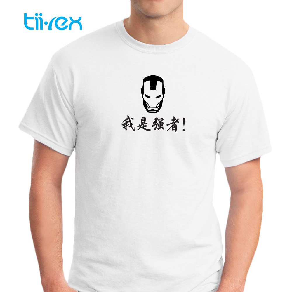 Premium Tee I am Super Iron Masked Man Hero Unisex Round Neck Cotton T-Shirts