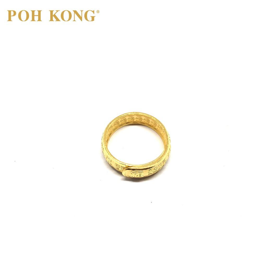 Poh Kong 999 24k Gold Pixiu Ring Shopee Malaysia Gelang Pria Anchorman