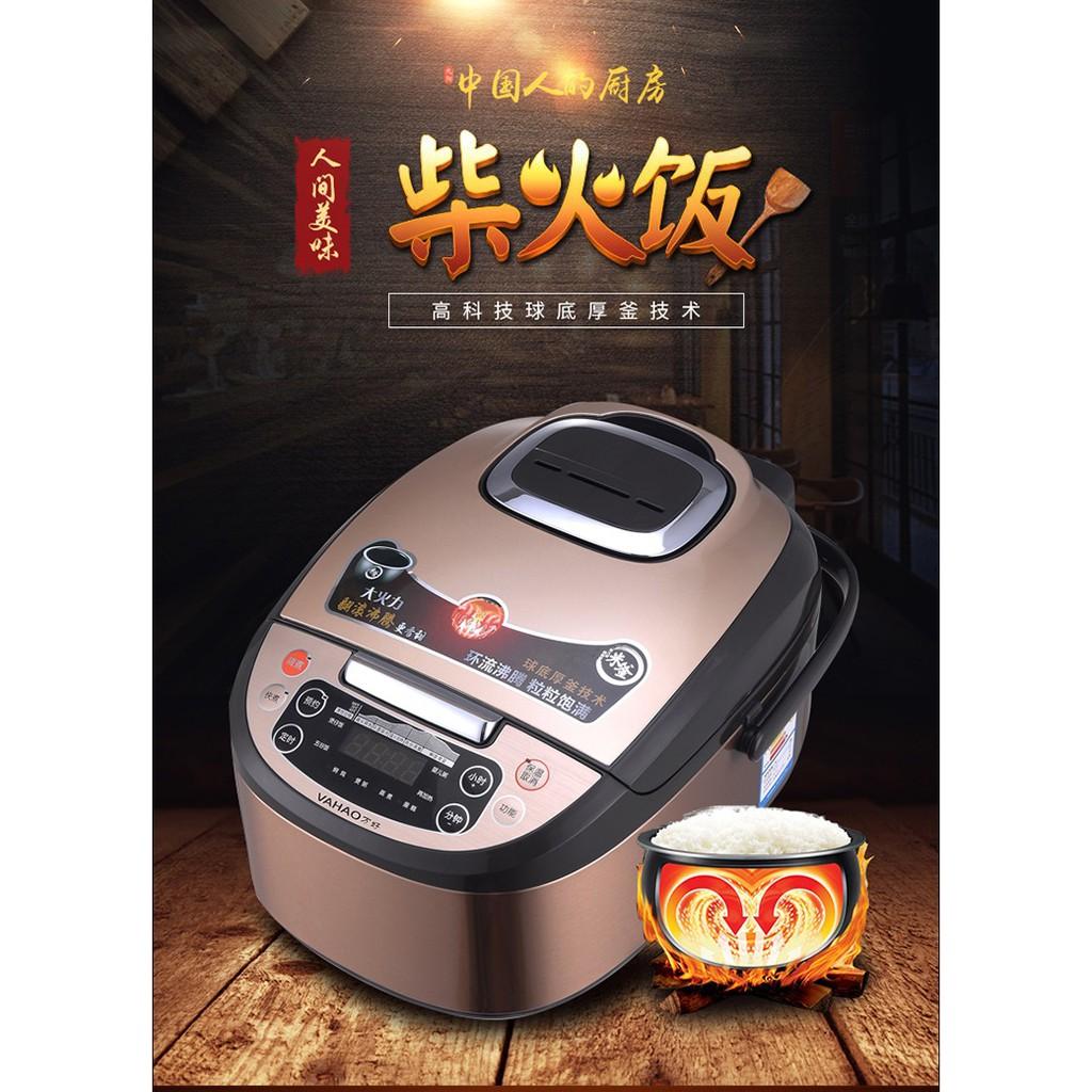 Multifunction Intelligent Rice Cooker non stick pot 4L