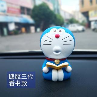 Doraemon Nobi Nobita Toy Cartoon Car Decoration Birthday Gift