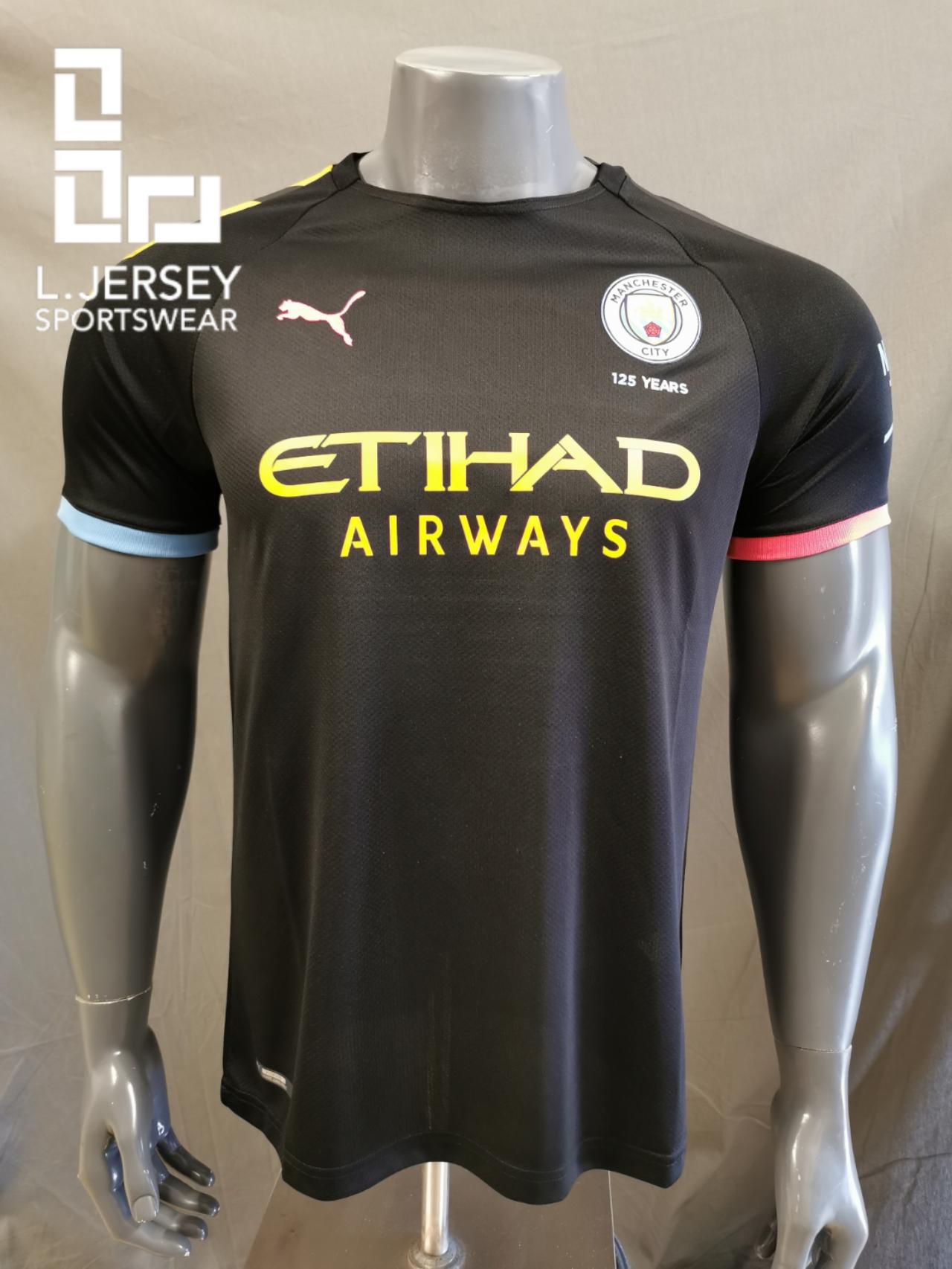 Manchester City Men Away Season 19/20 Fans Issue Jersey