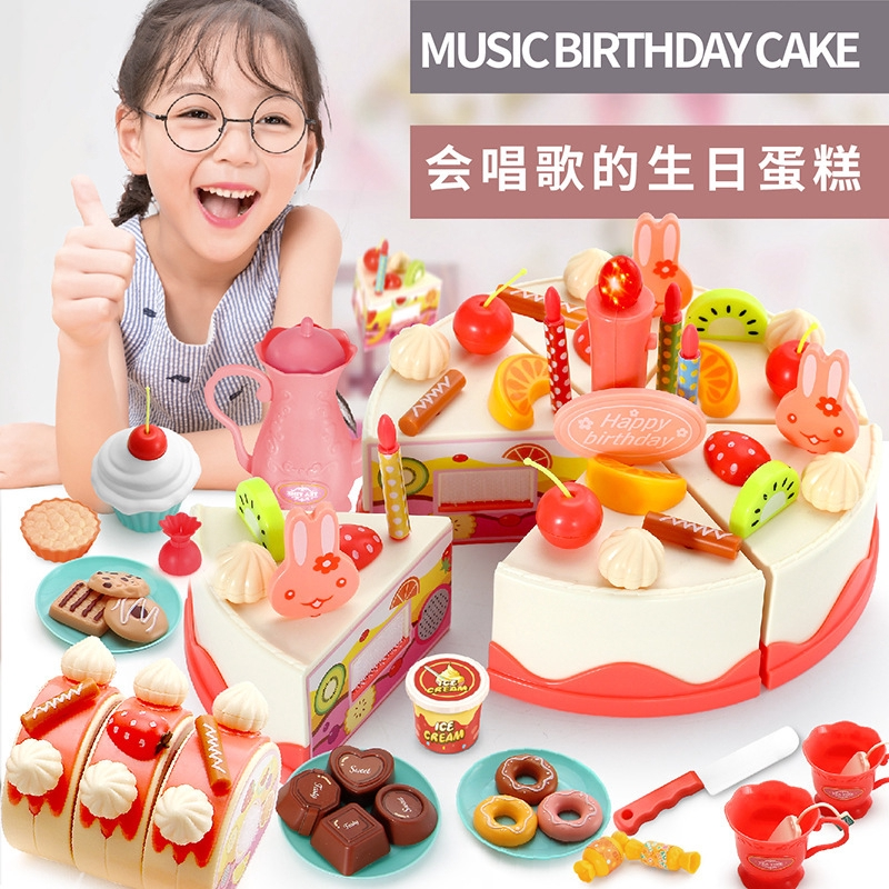 Fabulous Light Singing Happy Birthday Cake Childrens Family Toy Afternoon Funny Birthday Cards Online Elaedamsfinfo