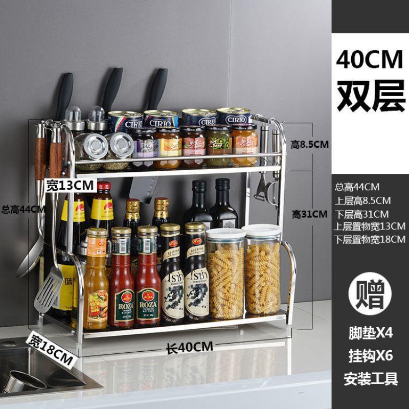Kitchen shelf floor storage shelf stainless steel seasoning rack multi-function knife holder厨房置物架落地收纳架子用品 不锈钢调料调料架多功能刀架