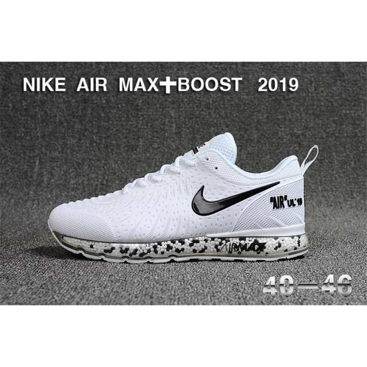 Nike Air Max Boost 2019