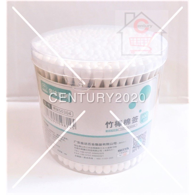 RIMEI Double-headed Cotton Swab Bamboo Cotton Swab Disposable Wooden Cotton Tip Applicator Swabs 300Pcs
