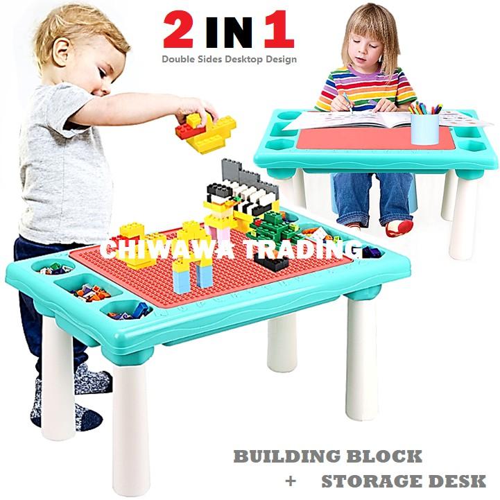 DIY Creative Kids LEGO DUPLO Building Brick Block Dots Compatible Baseplate Puzzle Toys Table Storage Desk / MEJA