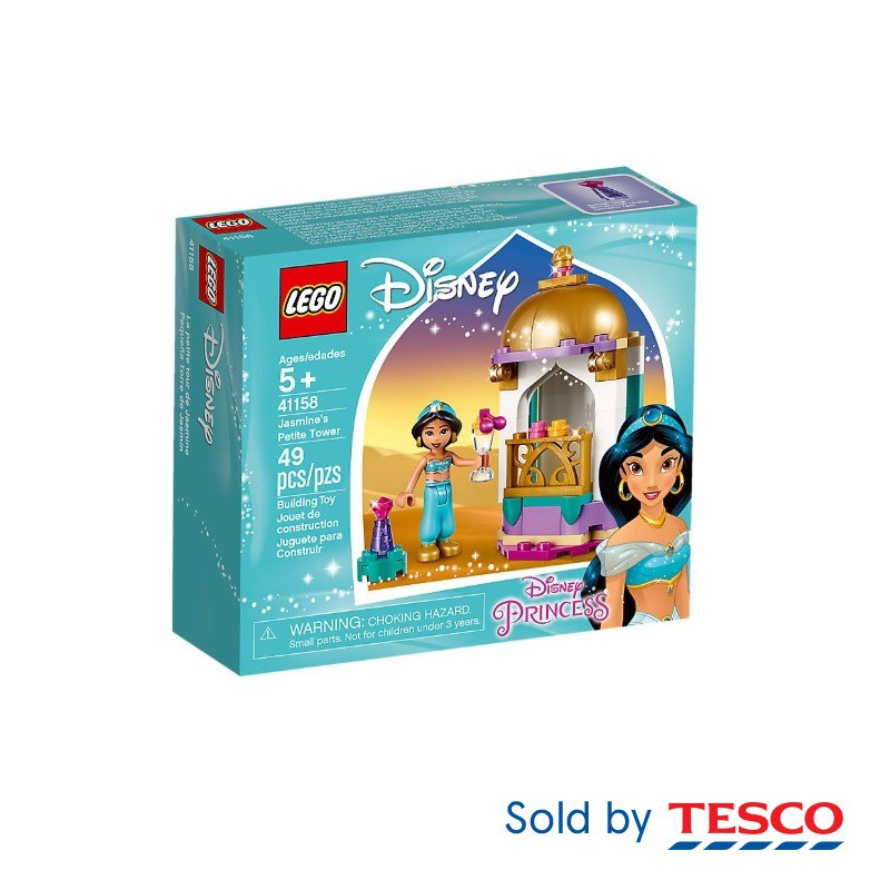 Lego Disney Princess Jasmines Petite Tower 41158 Shopee Malaysia