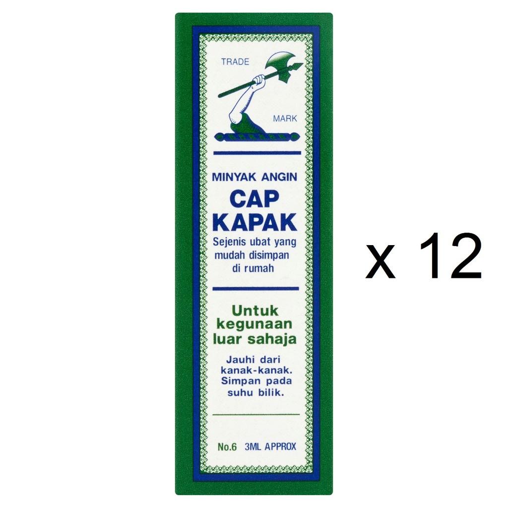 Axe Brand Medicated Oil (3ml x 12)