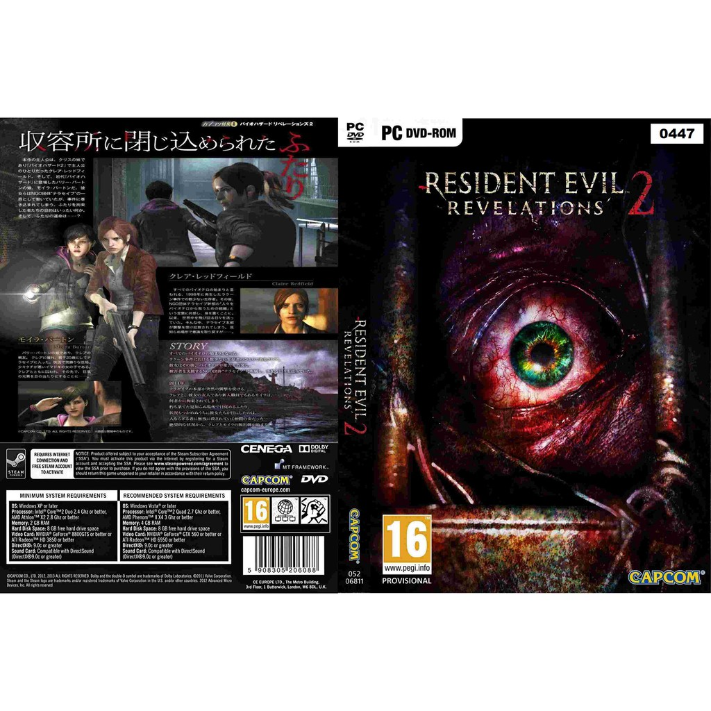 (PC) Resident Evil Revelations 2 Complete Edition