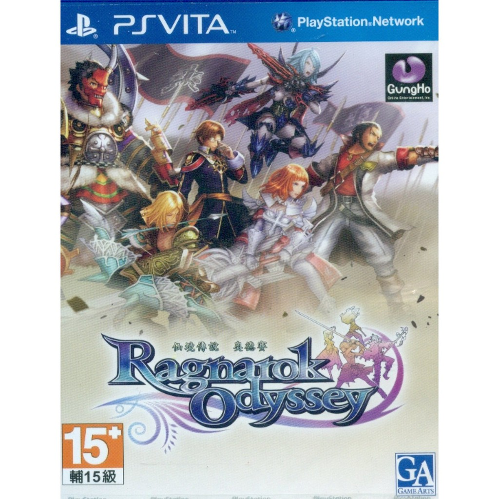 PS Vita Ragnarok Odyssey R2 (Japanese)(New)