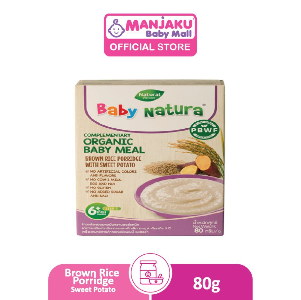 Baby Natura Organic Brown Rice Porridge 80g – Sweet Potato