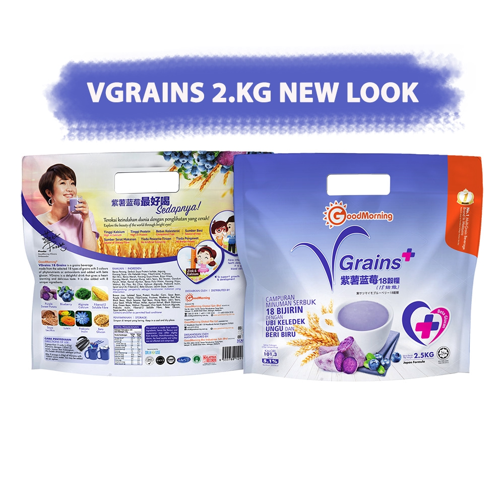 Good Morning Vgrains Plus 2.5kg X 2tins + FREE 6 GIFT SACHET