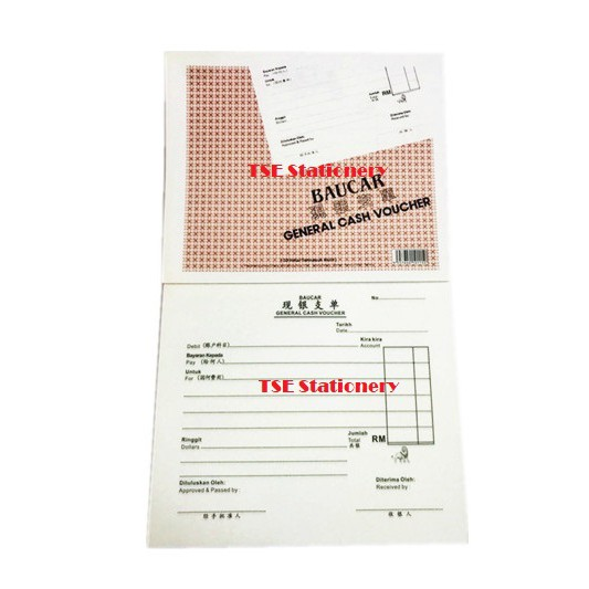 "6"" x 7"" General Cash Voucher / Bauchar Tunai 1 Ply 50 sheets Book"