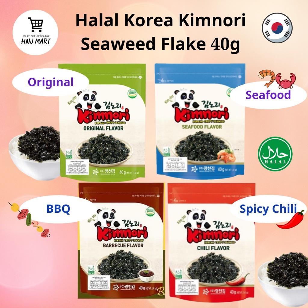 Halal Korea Seaweed Flake 40g for Rice Seasoned Seaweed Flake/Gimjaban Flake 韩国海盐拌饭海苔碎