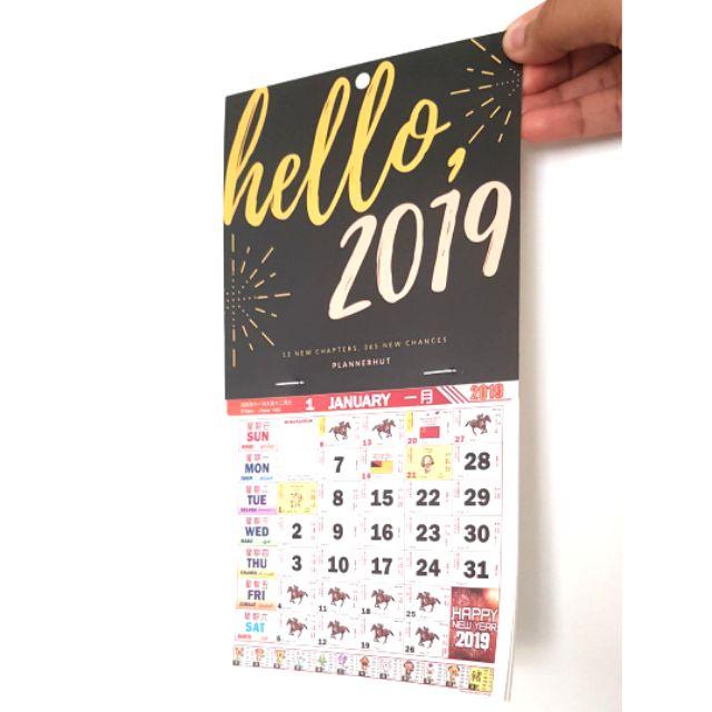 Mini kalendar kuda 2019 (Sold out)