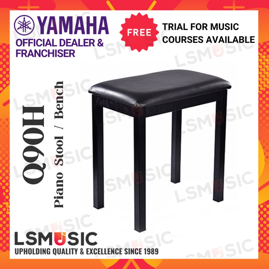 Digital Piano Stool Single Stool Q-90H / Q90H / Q 90H
