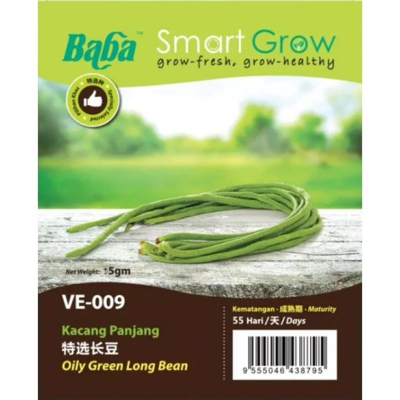 [IGL] BABA SMART GROW SEEDS / BIJI BENIH / VE-009 OILY GREEN LONG BEAN @ KACANG PANJANG