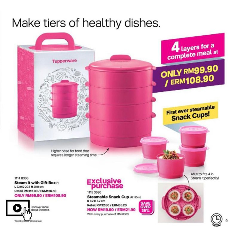Steam it limited edition colour tupperware 3 tiers