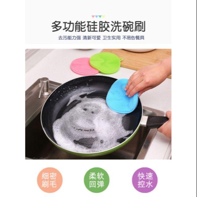 网红厨房清洁洗碗刷  隔热防烫不沾油去污洗碗刷圆形硅胶清洁刷子