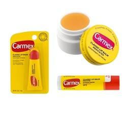 [Ready Stock] Carmex Classic Lip Balm 9