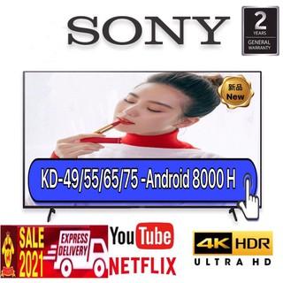 Sony Uhd 2021