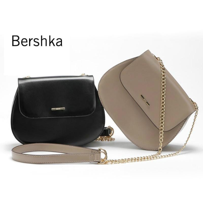 Bershka chain sling bag  b882a295fd49c