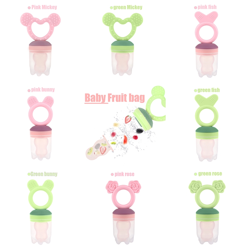[Ready Stock]Child Newborn Baby Boys Girls Bell Bite Food Supplement Fruit and Vegetable Absorber Pacifier Teether