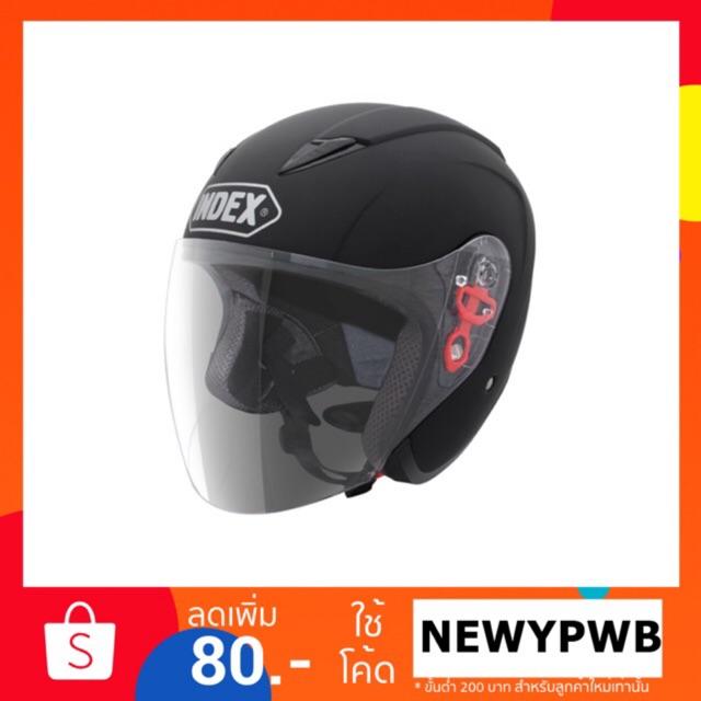 INDEX MONZA หมวกกันน็อคแท้ (ศรีษะใหญ่ใส่ได้) [สีดำด้าน/สีดำเงา/สีข