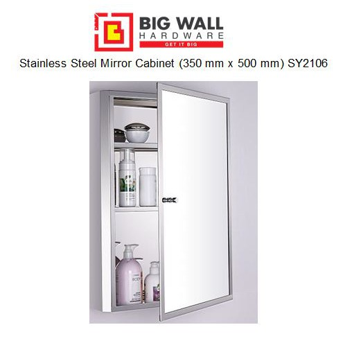 Stainless Steel Mirror Cabinet with Storage (350 mm x 500 mm) SY2106 (Kabinet Cermin) Big Wall Hardware