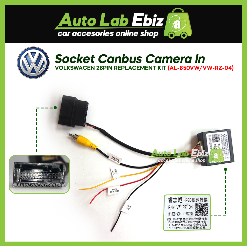 Socket Canbus Camera In Volkswagen (26 Pin) Replacement Kit