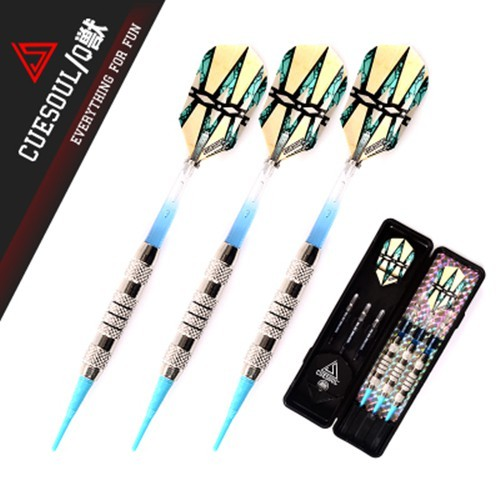 CUESOUL Q3 17grams Electronic Soft Tip Darts