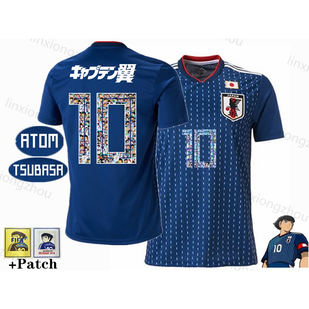 brand new 57b26 27040 Captain キャプテン翼 #10 2018 World Cup Japan Home Football Jersey Shirt