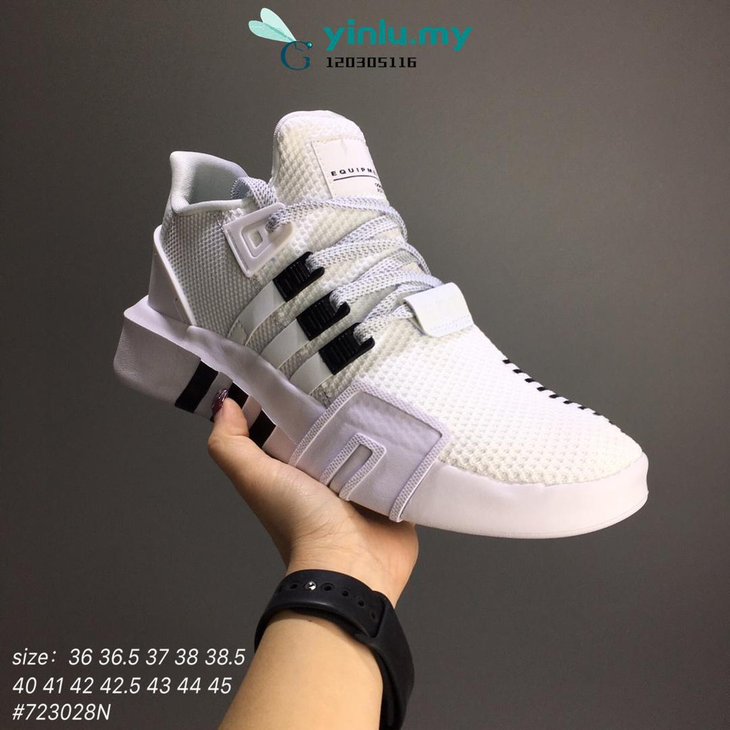 purchase cheap 3853c a03fe Adidas clover EQT BASK ADV sports shoes