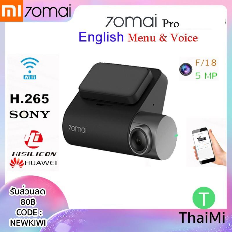 อัพเดทเมนูภาษาอังกฤษ Xiao Mi ecosystem company 70Mai Dash CAM Pro DVR WiFi Voice Control ที่จอดรถ Monitor 14