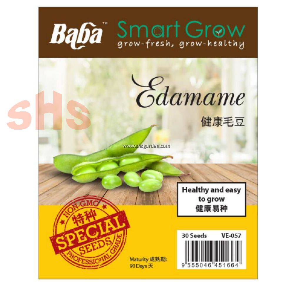 [IGL] VE-057 EDAMAME / BABA SMART GROW SEEDS / BIJI BENIH /