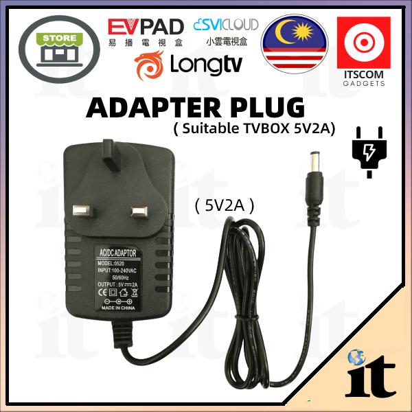 AC TO DC Adapter Plug ( TVBOX ) 5V2A - UK SWITCHING POWER SUPPLY TVBOX