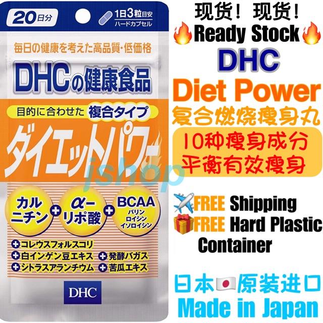 сила диеты dhc отзывы