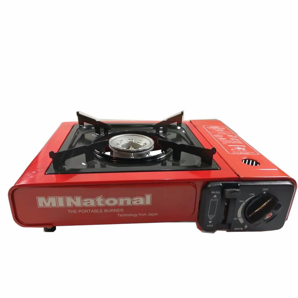 MiNational Portable Gas Big Wall Hardware