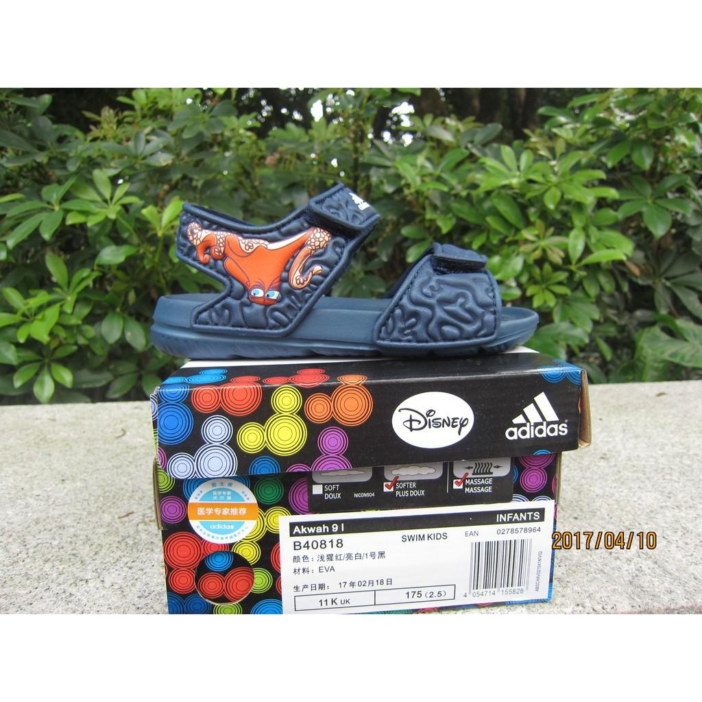 save off 54eaf eaf2f adidas Kids Sandplay Outdoors Sandals (AF6133)  Shopee Malay