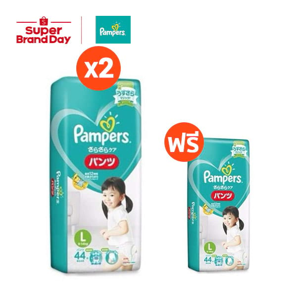 [ซื้อ 2 แถม 1] Pampers Baby Dry แพมเพิร์ส กางเกงผ้าอ้อมเด็ก ใช้ได้ทั้งสำหรับเด็กชายและเด็กหญิง p&g