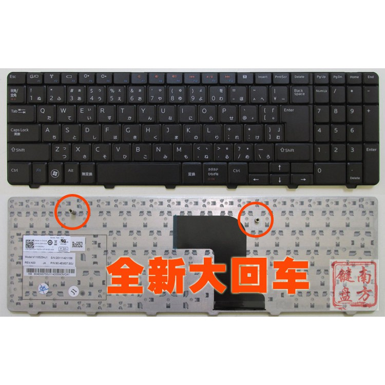 New US Keyboard For Dell Inspiron 15R N5010 N5010D M5010 M501R Laptop Replacement Keyboard