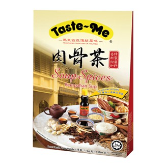 Taste-Me Soup Spices Paste
