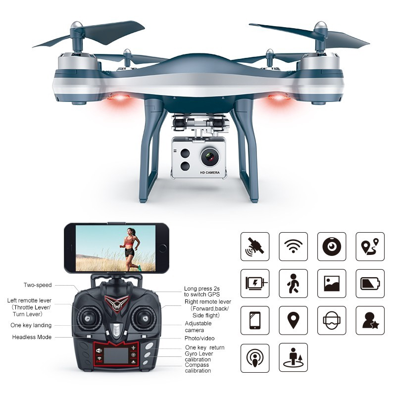 GPS intelligent HD aerial photography quadcopter remote control aircraft  Drone