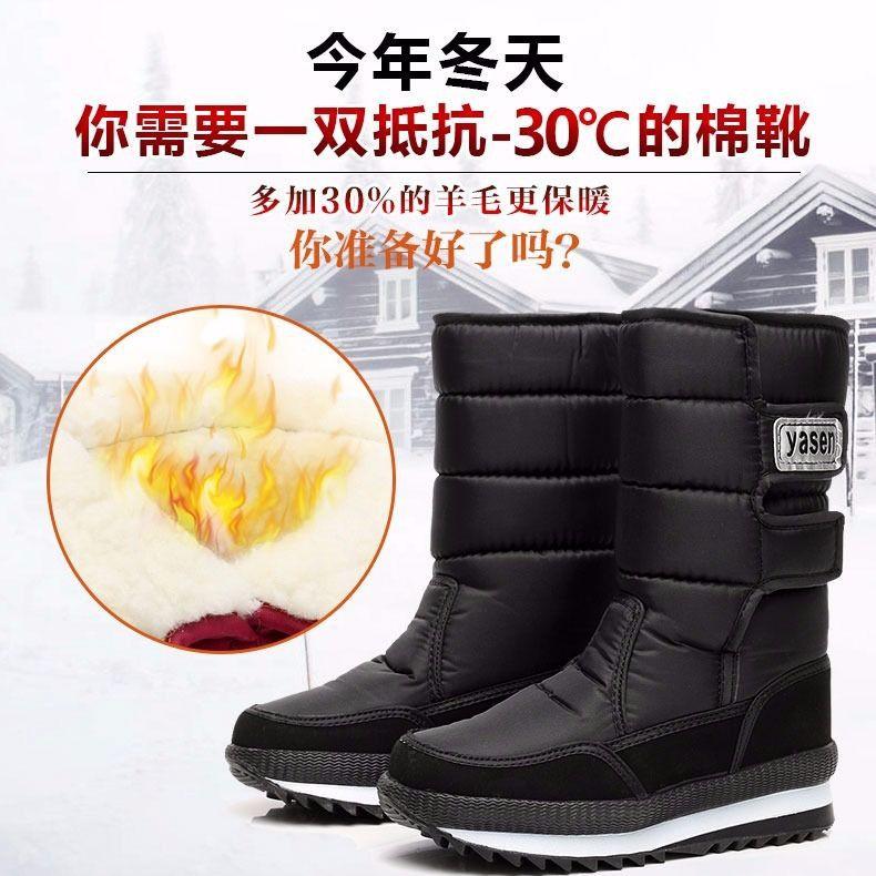 Women Winter Warm Boots Ladies Solid Snow Boot Plus Velvet Cotton Boot Winter Flats Shoes