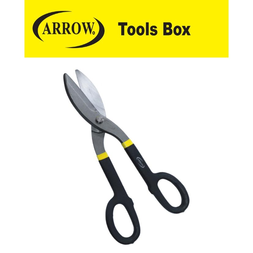 ARROW ATSG10-ATSG12 GERMANY TYPE TINMAN SNIP CUTTER EASY USE PEMOTONG / GUNTING MUDAH PAKAI SAFETY