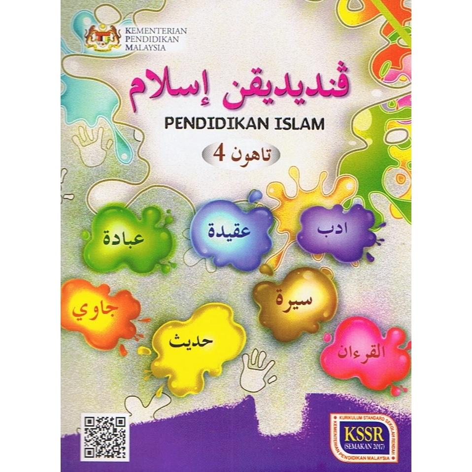 Buku Teks Tahun 4 Pendidikan Islam Shopee Malaysia