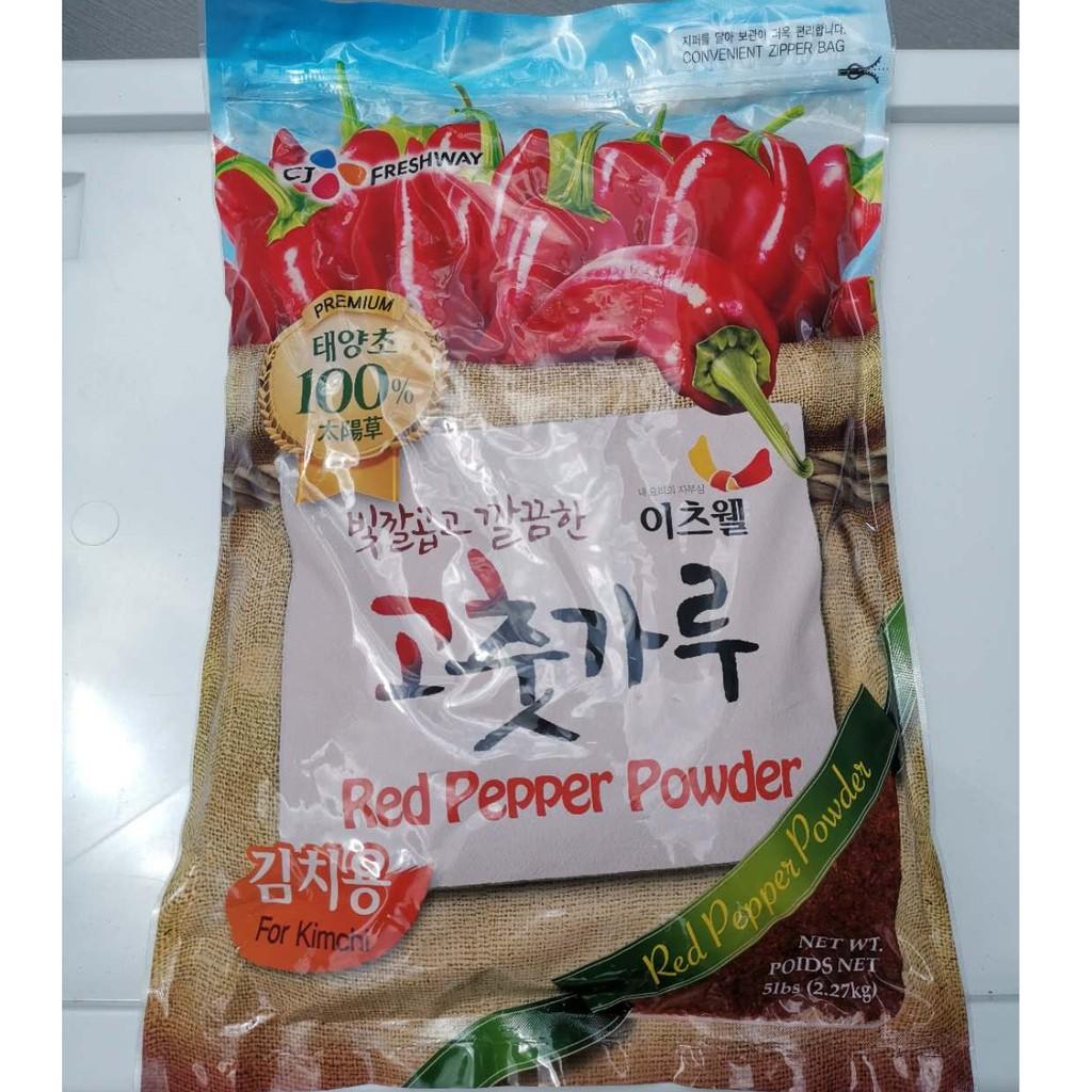 CJ FRESHWAY Premium Gochugaru Red Pepper powder-flakes for Kimchi - 2.27kg