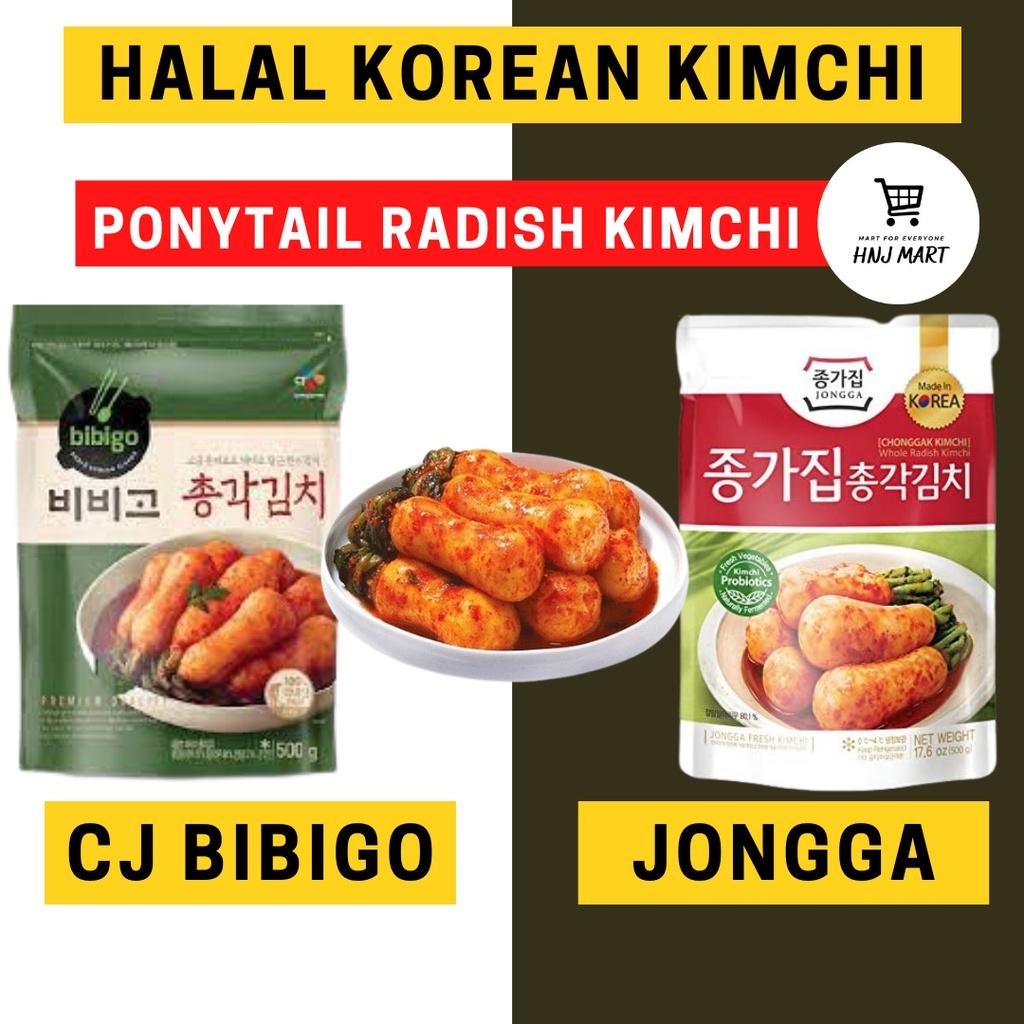 Halal Korea Kimchi Ponytail Radish Kimchi 500g Chonggak Kimchi/Whole Radish Kimchi 韩国萝卜泡菜/韩国泡菜Halal Kimchi Korean Kimchi